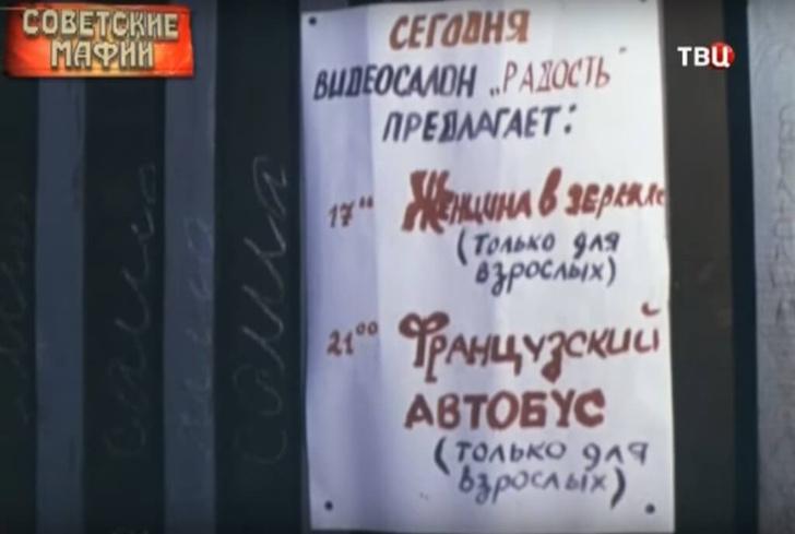 Фото №3 - История Берты Бородкиной: как королева Геленджика стала третьей женщиной, которую расстреляли в СССР