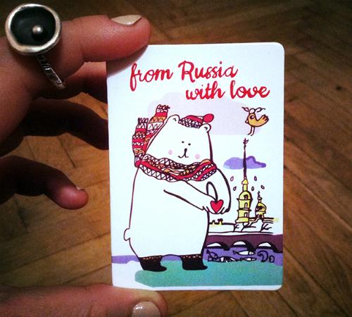 Магнит с белым петербургским медведем