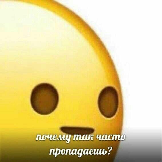 Фото №8 - Гороскоп в мемах: самые угарные предсказания на 21 октября 2020 ✨