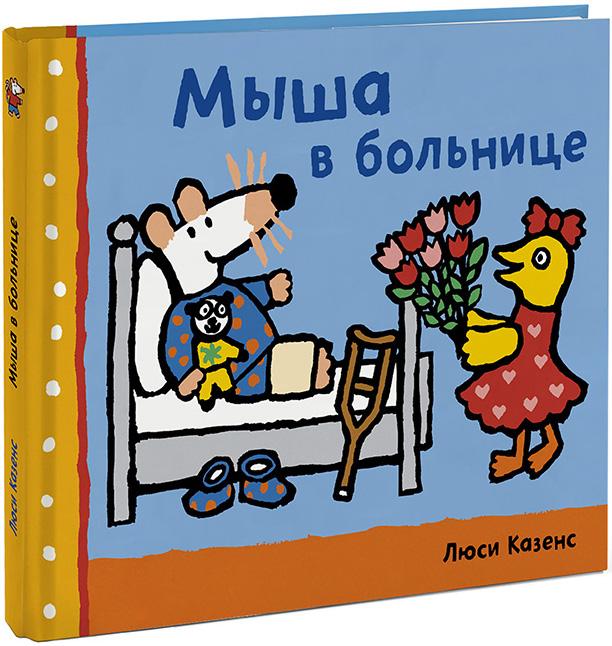 Фото №2 - Недетские вопросы и ответы в детских книгах