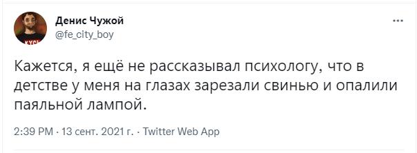 Фото №2 - Шутки понедельника и потери Медведева