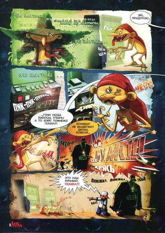Фото №23 - Рипли и другие: 7 самых любимых комикс-героев «Мухи»