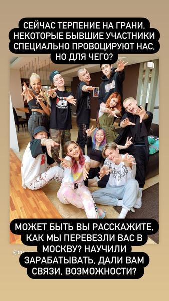 Фото №3 - Лиза Василенко впервые прокомментировала свой уход из XO Team
