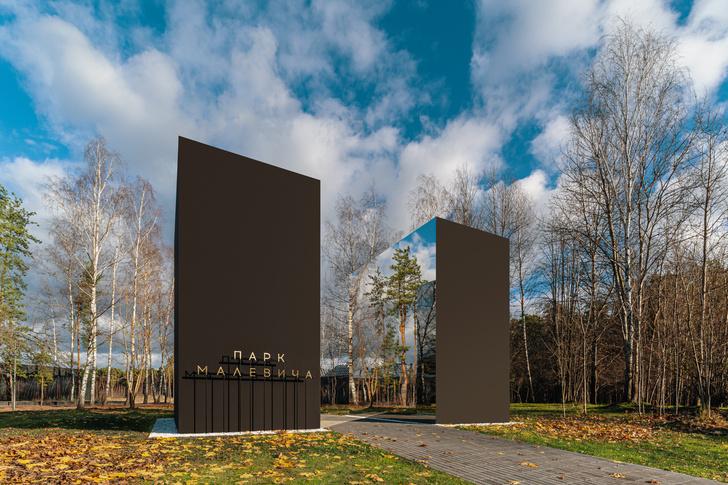 Фото №1 - Зеркальный черный квадрат в парке имени Казимира Малевича