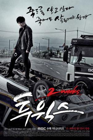 Фото №9 - Топ-10 лучших корейских дорам: выбор фансаб-группы Big Boss