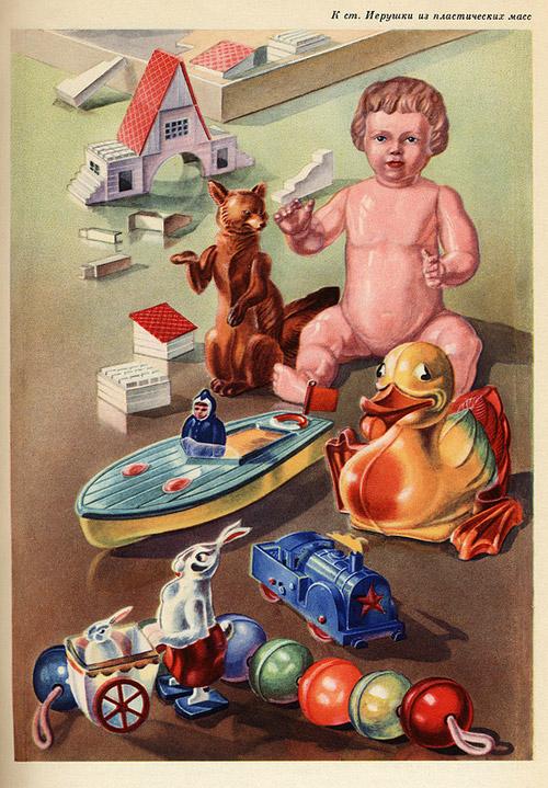 Фото №13 - Каталог советских товаров из нашего детства. Часть 2