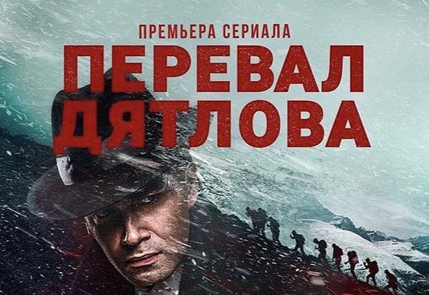 Фото №1 - Итоги 2020: названы лучшие российские сериалы