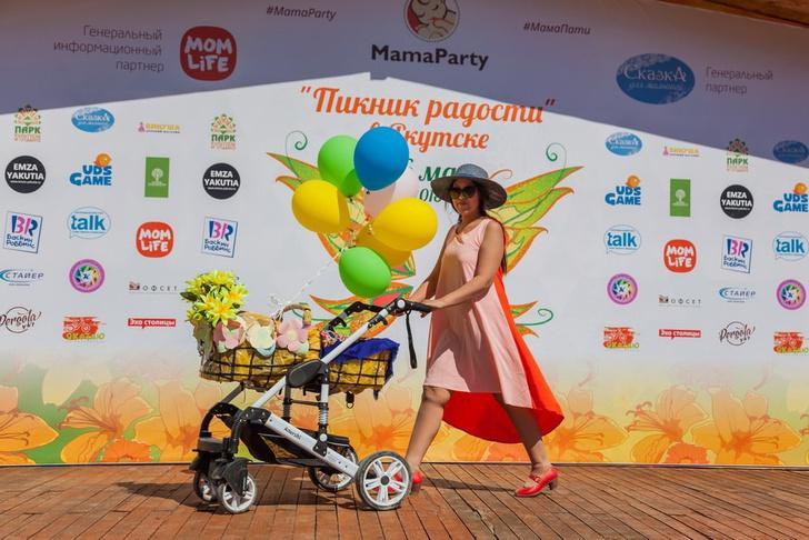 Фото №4 - В Москве пройдёт 18-й семейный фестиваль «МамаПати»