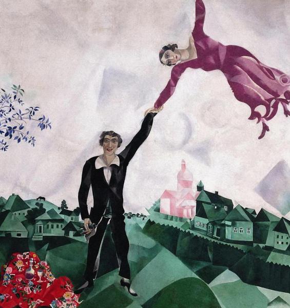 Марк Шагал «Прогулка»