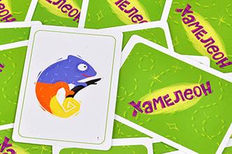 Фото №8 - Настольные игры против гаджетов: кто кого?