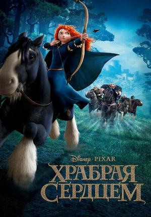 Фото №3 - Топ-10 самых смешных мультфильмов от Pixar