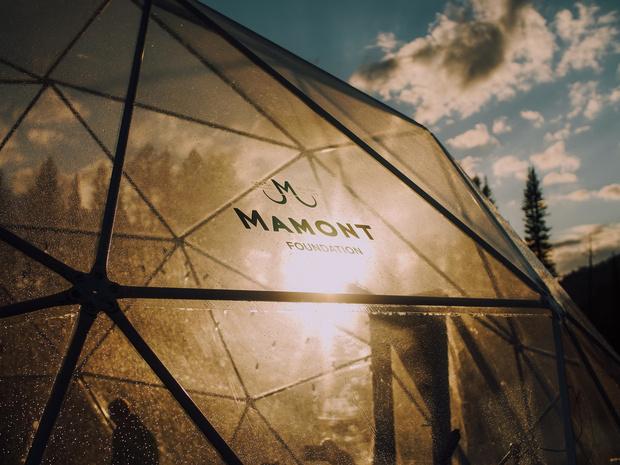Фото №2 - Глэмпинг Mamont Camp Алтай: новая точка на туристической карте России