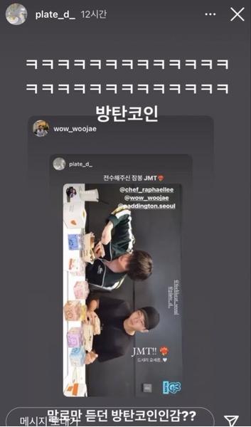 Фото №2 - «Джекпот для бизнеса»: владелец корейского кафе извинился перед BTS за неуважительный пост 😱