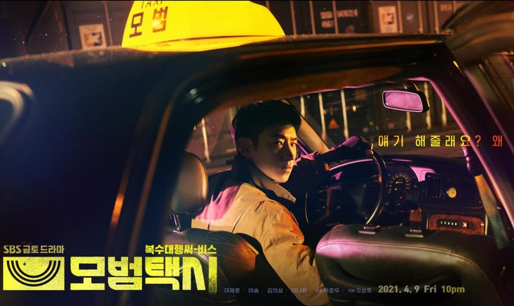 Фото №1 - Классные корейские дорамы, похожие на сериал «Винченцо» 🕴🏻