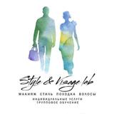 Сертификат от творческой лаборатории «Style&Visage lab»