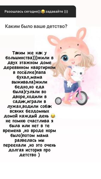 Фото №2 - «Папа бухал, мама выживала»: Оксана Самойлова рассказала о сложном детстве