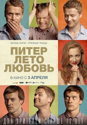 Фото №13 - 40 русских фильмов, которые можно посмотреть на Netflix