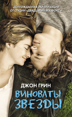 Фото №3 - Love books: 5 книг о головокружительной любви