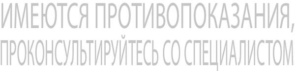 сфинкс-тату салон Тольятти