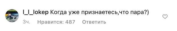 Фото №2 - Шипперам на радость: Клава Кока и Дима Гордей снова подогрели слухи о своем романе