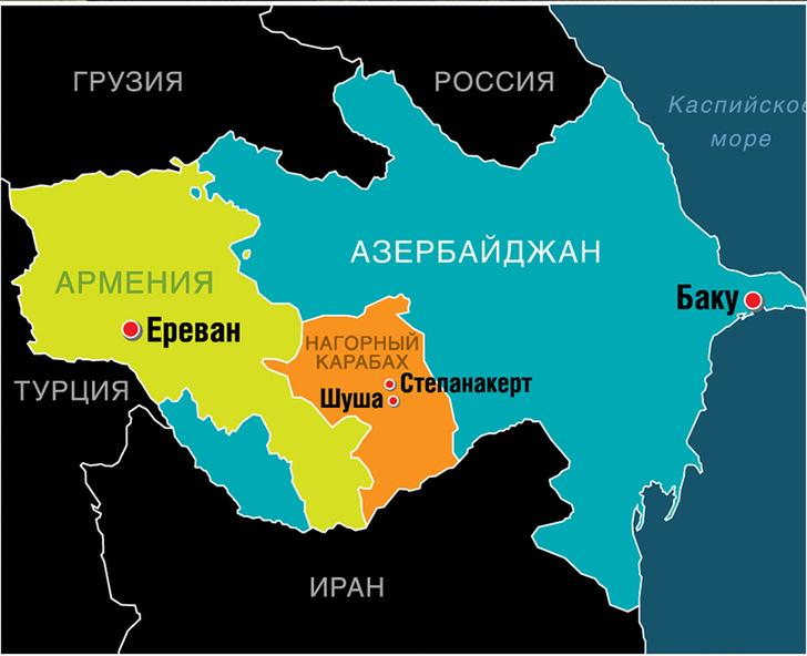 Фото №2 - Карабах не выдержит двоих: почему обе стороны правы и неправы одновременно