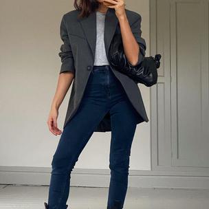 Фото №1 - Тест: Выбери джинсы, а мы скажем, что принесет тебе удачу ✨