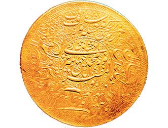 Фото №8 - Антисоветский рубль и еще 9 монет с необычной судьбой