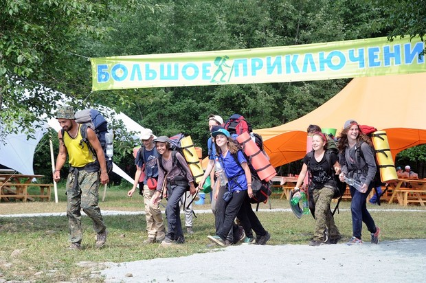 Фото №1 - Детский лагерь нового поколения