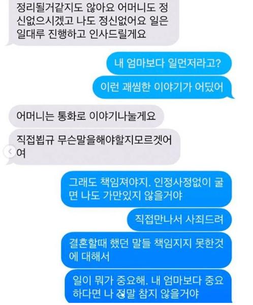 Фото №7 - Sexy Oppa: Дорамы, скандальный развод и интересные факты об Ан Джэ Хёне 🔥