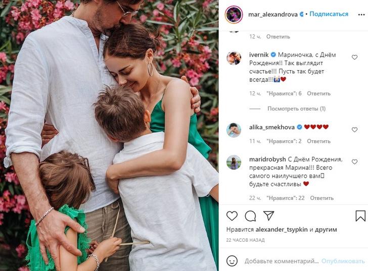Фото №1 - «Так выглядит счастье»: Марина Александрова выложила трогательное фото с семьей