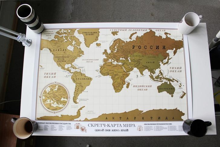 Фото №1 - Скретч-карта мира – необычно и со вкусом: выбираем подарок в Тольятти