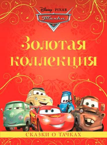 Фото №4 - Любимые герои Disney. Викторина