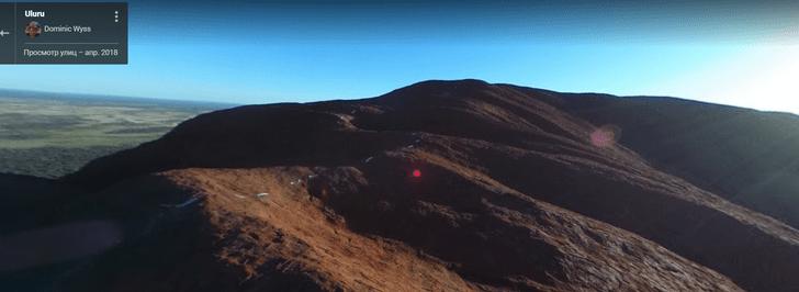 Фото №3 - Власти Австралии потребовали от Google удалить фотографии их священной горы, чтобы туристы не путешествовали даже виртуально