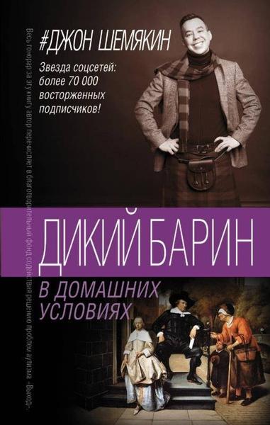 Фото №4 - Экс-чиновник, отец троих детей: что известно о будущем муже Ники Белоцерковской