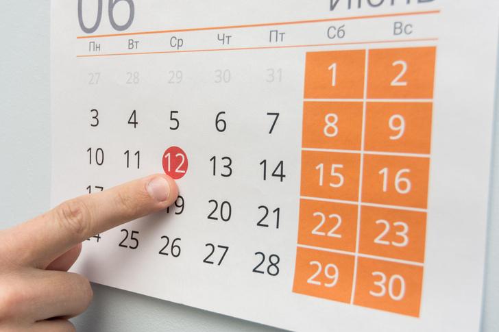 Фото №1 - Сколько на самом деле дней в году?