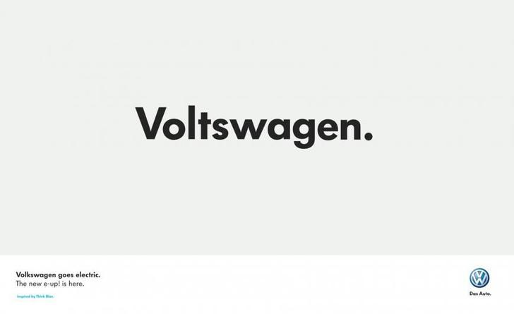 Фото №1 - Лечиться надо электричеством: Volkswagen превращается в Voltswagen