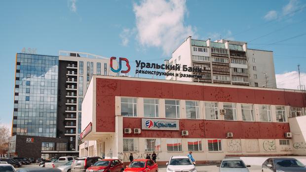 Фото №1 - Банки начали оглашать причины отказа в предоставлении ипотечных каникул