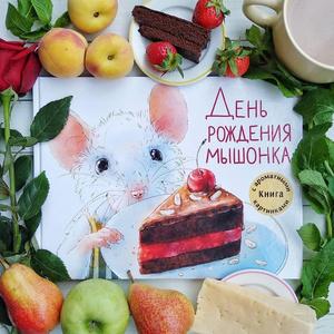 Что почитать вместе с ребенком