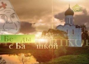 Фото №3 - «Вы думаете, что я вас не переиграю? Я вас уничтожу»: «ВКонтакте» объявила лучшие мемы года