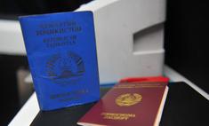 Москвички все чаще выходят замуж за жителей Таджикистана