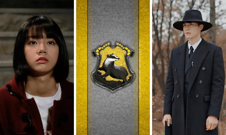 Фото №7 - Кто из героев корейских дорам мог бы учиться в Хогвартсе 🔮