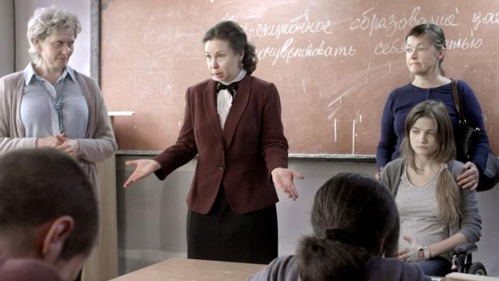 Фото №6 - 10 фильмов, изображающих Россию в самом неприглядном свете