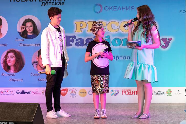 Тоня Володина