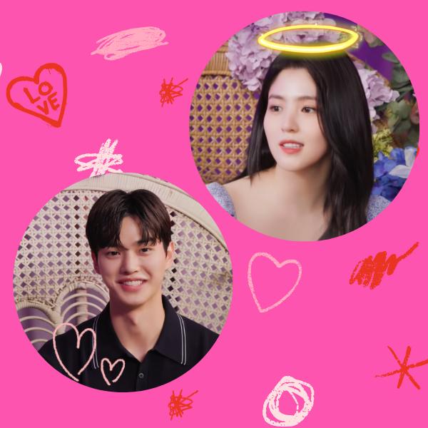Фото №1 - Сон Кан и Хан Со Хи очаровывают друг друга в видео для The Swoon Netflix 😍