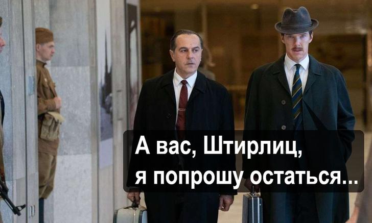 Фото №1 - Тест: Угадай правильную цитату из шпионского фильма