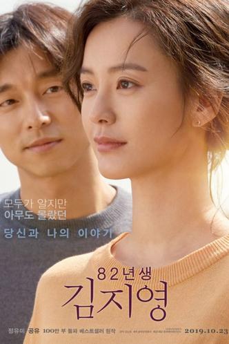 Фото №6 - Почитать и посмотреть: книги корейских авторов, по которым сняли фильмы и дорамы