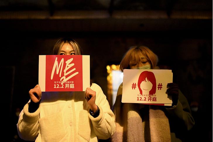 Фото №1 - В Китае заблокировали популярные феминистские группы, чтобы повысить рождаемость (хотя, казалось бы, куда еще?)