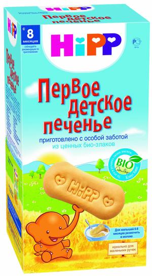 Фото №6 - Как правильно выбрать детское печенье
