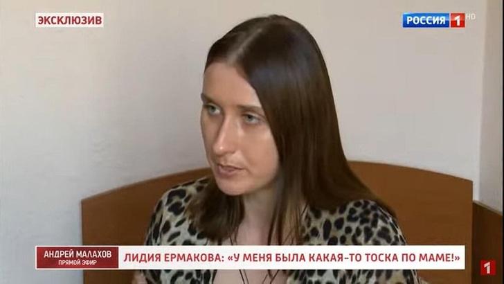 Старшая дочь Маши Распутиной