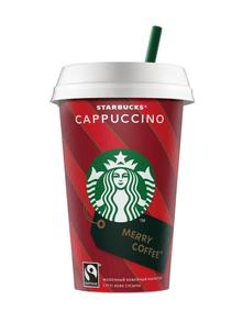 Фото №5 - Тест: выбери стаканчик с кофе и получи предсказание на Новый год